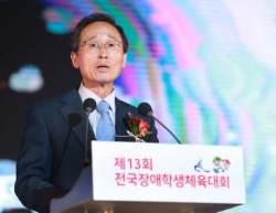 제13회 전북 장애학생체전, 4일간 열전 막 올려