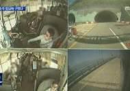 터널 속 달리는 버스서 '발작'…승객 기지로 위기 모면한 사연