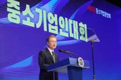 """중소기업인 만난 文 """"집권 3년차엔 체감 성과 반드시 달성"""""""