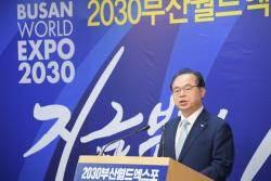 2030년 세계 박람회 유치 '카운트다운'…정부,국가 사업화 확정