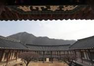 [속보] 한국의 서원 9곳, 유네스코 세계유산 등재 확실시