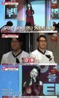 [리뷰IS] 김소현, 셰프들 요리에 뮤지컬로 답례 무대···'냉부해' 향한 남다른 팬心