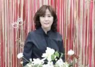 대한민국 조리기능장 하선혜 교수, 건강과 맛을 고려한 메뉴개발