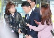 [포토]'영장실질 심사'유리홀딩스 전 대표 유모씨
