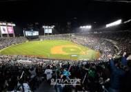 KBO리그, 도쿄 올림픽 기간 동안 중단...개막은 3월28일