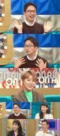 '라스' 류승수, 알고 보니 신민아 매니저+조인성 연기 선생님 출신