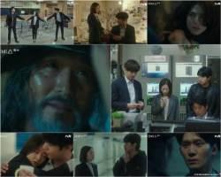 '어비스' 박보영, 죽인 살인범 정체 이성재…웃겼다 섬뜩했다