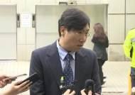 [영상] 기자회견 같았던 '문의 남자' 양정철 민주연구원장의 출근길에 밝힌 조기복귀 이유