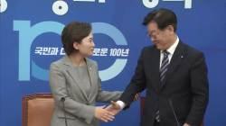 """[영상] """"버스요금 200원 인상""""…브리핑 후 웃어보이는 김현미 장관과 <!HS>이재명<!HE> 지사"""