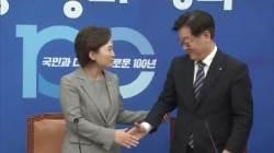 """[영상] """"버스요금 200원 인상""""…브리핑 후 웃어보이는 김현미 장관과 이재명 지사"""
