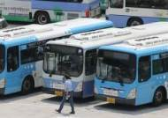 부산 출근길 대란 피했다…버스 노사 임금 3.9% 인상 합의