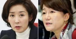 """민주당 """"朴에 최순실이 있었다면, 나경원에겐 '일베'가 있다"""""""
