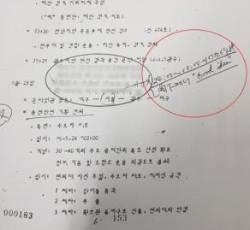 """5·18 최후 유혈진압 계획에 전두환 """"굿 아이디어"""""""