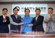 [종합] 서울·부산 버스대란 피했다···울산도 버스운행 재개