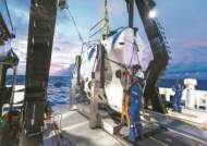 """월가 억만장자 해저 1만927m 탐사 """"거기에도 쓰레기"""""""