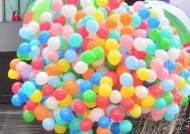 카타르가 주변국과 단교하자…어린이날 헬륨풍선 사라졌다