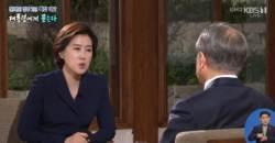 KBS '1박2일' 폐지 아직 결정 못했다