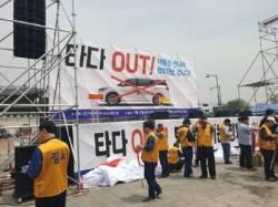 택시기사 4번째 분신...2만명 모여 '타다 OUT' 대규모 집회
