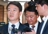 강신명은 구속, 이철성은 기각…엇갈린 두 전직 <!HS>경찰<!HE>청장