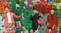 시진핑 참석 中초대형 행사에 가수 비 등장…한류 규제 풀리나