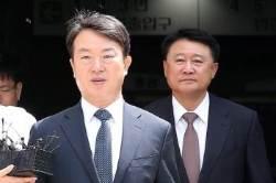 [속보] 강신명 전 경찰청장 구속영장 발부…이철성은 기각
