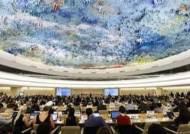 北, 정치범 수용소 철폐 등 유엔 63개 권고 수용거부