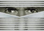 '13년 스토킹' 남성, 살해·방화 시도 직전 잡혔다