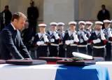[사진] 숨진 프랑스 특공대원 영결식