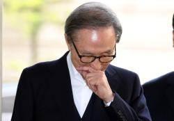 'MB 처남댁' 권영미씨, 67억 횡령·탈세 혐의로 재판 받는다