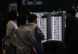 강남 아파트 당첨 커트라인, 30점대로 추락