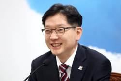 """김경수 """"대우조선 매각, 고용안정·협력업체 지원 보장돼야"""""""