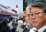 """조원진 """"애국당 천막 철거하면 '박원순 단두대' 설치할 것"""""""