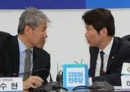 """""""정부가 마치 4주년 같다"""" 靑 김수현, 오늘부턴 신임 장관들 면담"""