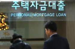 대출금리 내린다…신규 취급액 기준 코픽스 6개월만에 최저