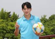 소녀팬 몰고 다니는 '달구벌 아이돌' 정승원