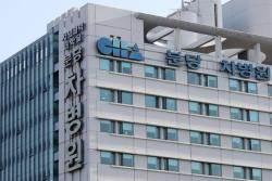 '신생아 낙상사고 은폐' 분당차병원 의사 2명 구속기소