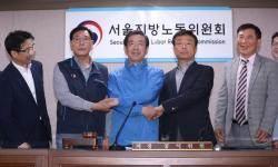 서울 '버스 대란' 피했다…임금 3.6% 인상, 정년 순차적 연장