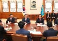"""靑 """"5당 여야정 협의체, 어렵게 이룬 것…한국당 약속 지켜달라"""""""