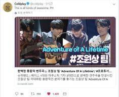 '슈퍼밴드', 3주 연속 화제성 상승…콜드플레이도 반한 무대 27만뷰