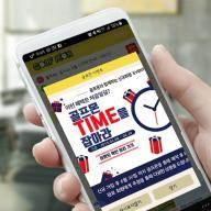 골프 부킹 앱 '골프몬' 신규·기존 회원 대상 프로모션 실시