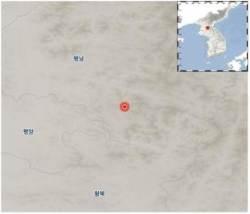 """북한 평남 양덕 부근서 규모 3.3 지진…""""자연 지진"""""""