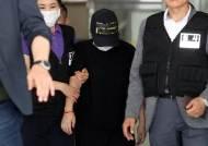 """'딸 살해·시신 유기' 친모 구속…법원 """"범죄 소명, 도주 우려"""""""