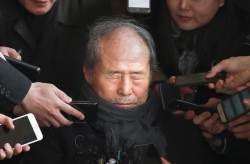 실형 확정된 <!HS>이상득<!HE> 전 의원 서울동부구치소 수감