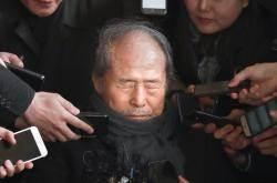 실형 확정된 이상득 전 의원 서울동부구치소 수감