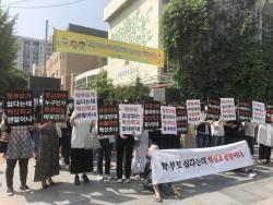 강남 초등학교 '혁신학교 전환' 논란…제2의 헬리오시티 사태 되나