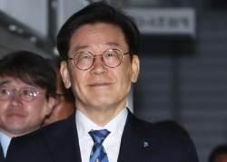 이재명 정치 명운 걸렸다···친형 강제입원 오늘 1심 선고