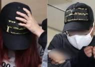 경찰, 재혼한 남편과 중학생 딸 살해 혐의 친모 영장 재신청