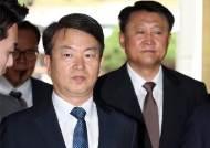 강신명 구속, 김수남 수사…서로 전직 수장 겨눈 검·경
