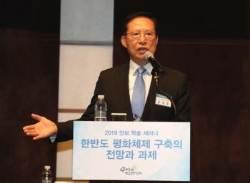 """송영무 """"김정은, 자유민주사상 접근""""…대북 전문가들 갸우뚱"""