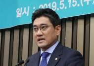 바른미래 새 원내대표 오신환… 장동건과 한예종 동기